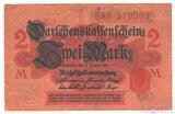 2 марки, 1914 г., Германия