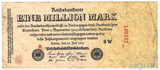 1000000(1 миллион) марок, 1923 г., Германия