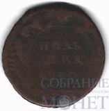 полушка, 1746 г.