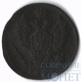 1 копейка, 1829 г., ЕМ ИК