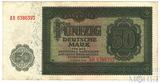50 марок, 1948 г., ГДР