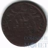 деньга, 1743 г.