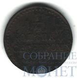 1/4 копейки, 1842 г., СПМ