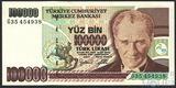 100000 лир, 1970 г., Турция