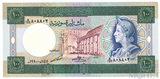 100 фунтов, 1990 г., Сирия