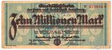 10000000(10 милн.) марок, 1923 г., Германия(Гамбург-Нотгельд)