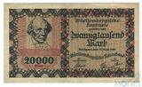 20000 марок, 1923 г., Германия(Штутгарт-Нотгельд)