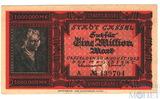 1000000(1 милн.), 1923 г., Германия(Кассель)