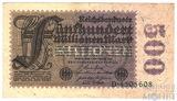 500000000(500 милн.) марок, 1923 г., Германия(Веймар)
