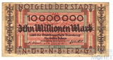 10000000(10 милн.) марок, 1923 г., Германия(Нотгельд)