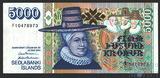5000 крон, 2001 г., Исландия