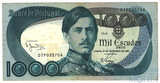 1000 эскудо, 1980 г., Португалия