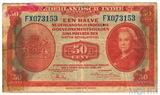 50 центов, 1943 г., Нидерландская Индия