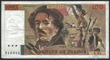 100 франков, 1983 г., Франция