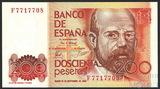 200 песет, 1980 г., Испания