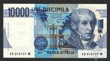 10000 лир, 1984 г., Италия