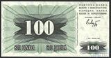 100 динар, 1992 г., Босния и Герцеговина
