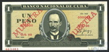 1 песо, 1988 г., Куба(образец-MUESTRA)