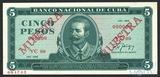 5 песо, 1988 г., Куба(образец-MUESTRA)