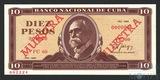 10 песо, 1988 г., Куба(образец-MUESTRA)
