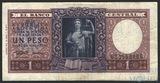 1 песо, 1952-1956 гг.., Аргентина
