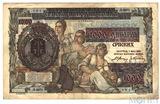 1000 динар на 500 динарах, 1941 г., Сербия