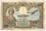 1000 динар, 1931 г.. Югославия