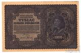 1000 марок, 1919 г., Польша