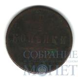 1/2 копейки, 1880 г., СПБ