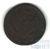 2 копейки, 1821 г., КМ АМ