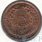 1 сентаво, 1949 г., Перу