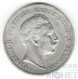 5 марок, серебро, 1900 г., А, Пруссия, Вильгельм II(Германия)