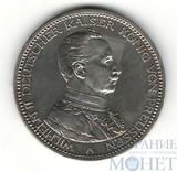 5 марок, серебро, 1913 г., А, Пруссия, Вильгельм II(Германия)