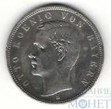 5 марок, серебро, 1904 г., D, Бавария, Король Отто(Германия)