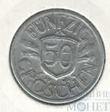 50 грош, 1946 г., Австрия
