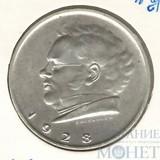 2 шиллинга, серебро, 1928 г., Австрия
