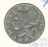 10 шиллингов, серебро, 1958 г., Австрия