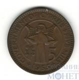 5 милс, 1955 г., Кипр, Елизавета II