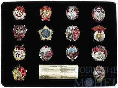 Копии орденов Советских республик. Комплект 14 шт. в масштабе 1:1 на планшете 39х29 см