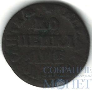 копейка, 1705 г., МД