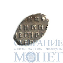 "копейка, серебро, 1702 г.,""год буквами"""