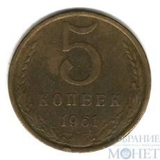 Самая фантастическая советская монета