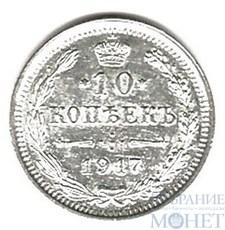 Коллекционные монеты: сколько стоили вчера и сколько будут стоить завтра