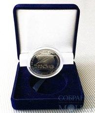 Инвестиционный серебряный доллар США